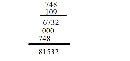 5. Sınıf Matematik Ders Kitabı Çözümleri ve Cevapları Sayfa 57-7 MEB Yayınları